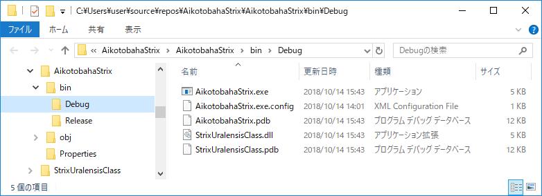 AikotobahaStrix.exe